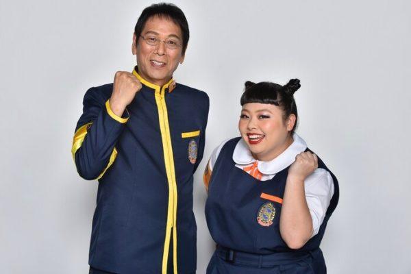 大杉漣さんと渡辺直美さん