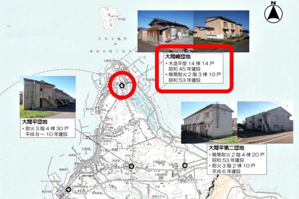 山本秀勝さんが住んでいた町営住宅の地図