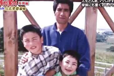 山本秀勝さんの家族写真