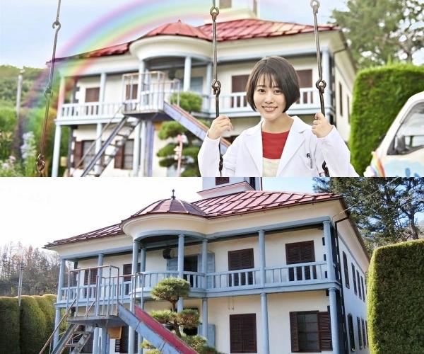 虹ノ村診療所と尾県郷土資料館の比較