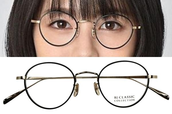 メガネの比較