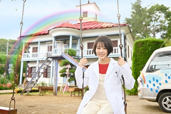 にじいろカルテの虹ノ村診療所