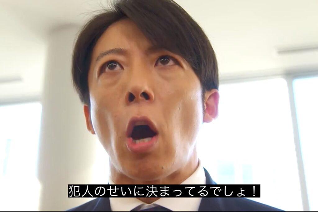 クライアントにキレてしまう高橋一生(イセ子)