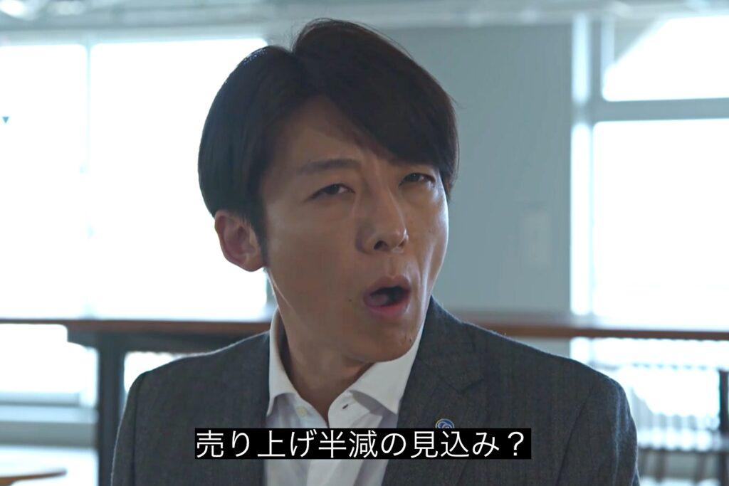 社内会議についていけない高橋一生(イセ子)