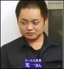 窪田正孝の兄・光一