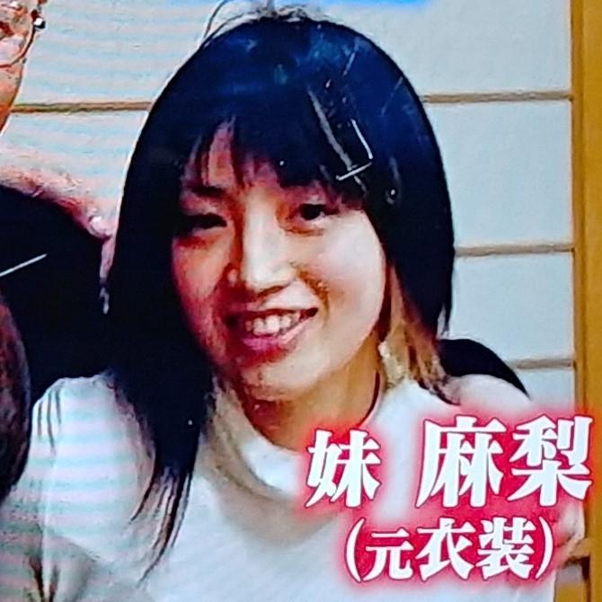 小栗旬の姉・小栗麻梨